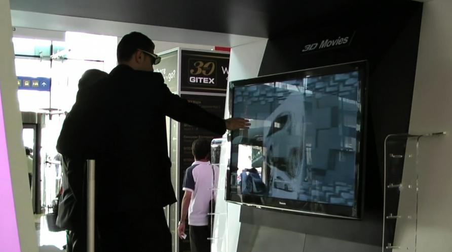 GITEX 2010
